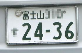 2436.jpg