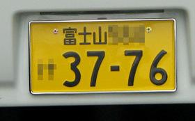 3776.jpg