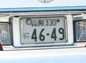 4649.jpg