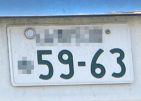 5963.JPG
