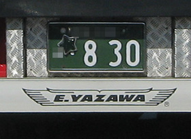 830トラック.jpg