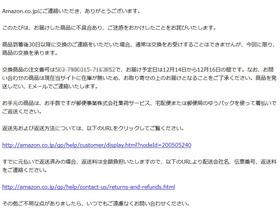CapD20120105.jpeg