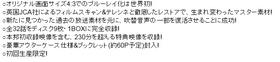 CapD20121220_1.jpeg