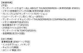 CapD20121220_2.jpeg