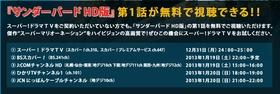CapD20121221_2.jpeg