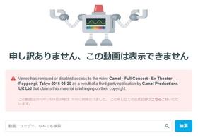CapD20160528_2.jpeg