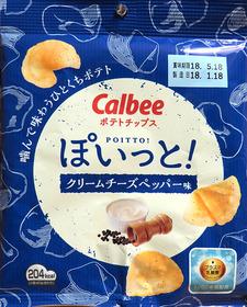 ぽいっとクリームチーズペッパー.jpg