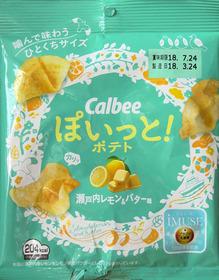 ぽいっと瀬戸内レモン&バター.jpg