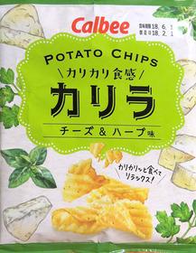 カリラチーズ&ハーブ.jpg
