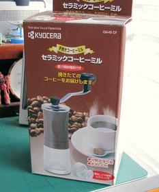 コーヒー4.jpg