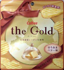 ザゴールドほろあまバター.jpg
