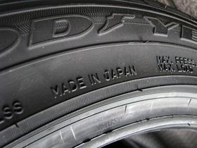 タイヤ110718c.jpg