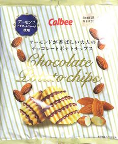 チョコレートポテトチップス.jpg