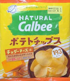 ナチュラルカルビーチェダーチーズ.jpg