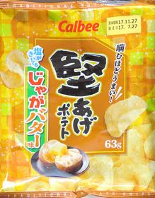 堅あげポテトじゃがバター.jpg