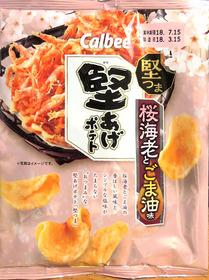 堅あげポテト桜海老とごま油.jpg