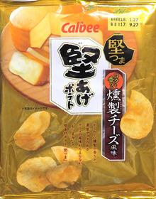 堅あげポテト燻製チーズ.jpg