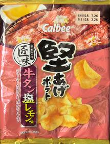 堅あげポテト牛タン塩レモン.jpg