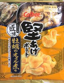 堅あげポテト牡蠣のオイル煮.jpg