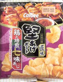 堅あげポテト鶏と焙煎七味.jpg