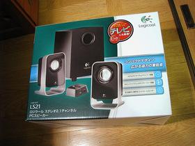 新PC3.jpg
