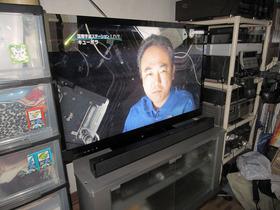 新TV5.jpg