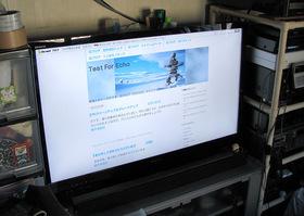 新TV7.jpg