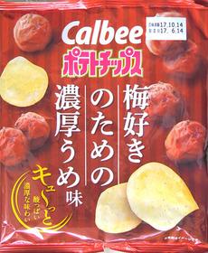 梅好きのための濃厚うめ味.jpg