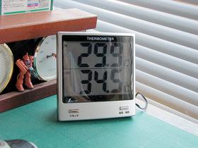 温度計1.jpg