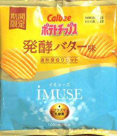 発酵バター.jpg