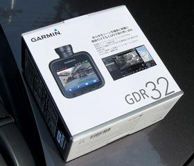 GARMIN2.jpg