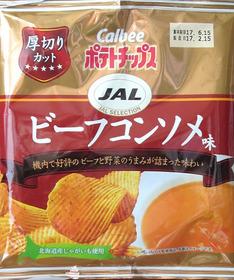 JALビーフコンソメ.jpg