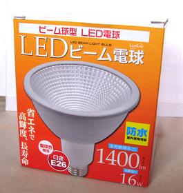 LEDビーム1.jpg
