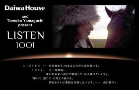 LISTEN1001.png