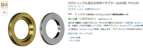 TOTO5.jpeg