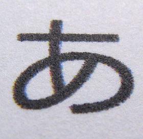 epson1.jpg