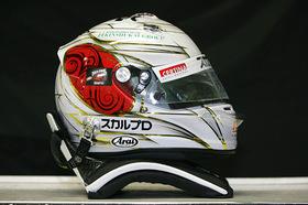 kamui-helmet04.jpg