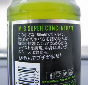 m3b.jpg