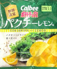パクチーレモン.jpg