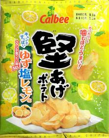 堅あげポテトゆず塩レモン.jpg