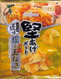 堅あげポテト塩と揚げ玉ねぎ.jpg