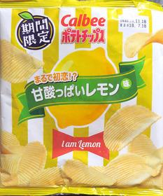 甘酸っぱいレモン.jpg
